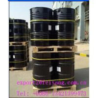 China Eco solvent EGDA  to replace Dibasic Esters, PM acetates on sale