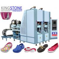 Wholesale Dongguan Kingstone Shoe Machinery EVA Injection Molding Machine from china suppliers
