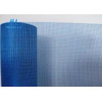 China Blue Fiberglass Wire Mesh , C Glass Fiberglass Seam Tape For Wall Reinforcement on sale