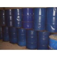 China Ethyl Acetate (EAC) on sale