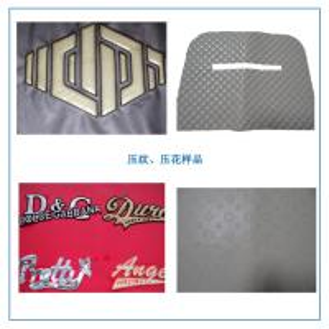 China T-shirt /garment embossing machine high frequency pvc fabric embossing machine on sale