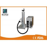Wholesale OEM ODM 20W Portable Fiber Laser Marking Machine For Barcode / Serial Number from china suppliers