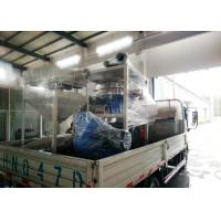 Wholesale HDPE Bottle Shredder Machine Compact Structure Steel Blade Double Shaft from china suppliers
