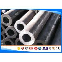 Wholesale Mechanical and Structure Material carbon steel seamless tube En 10083 C35 +A/ N /Q+T from china suppliers