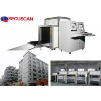 Wholesale Popular Economic x-ray Baggage Scanner High Speed with Power Saving from china suppliers