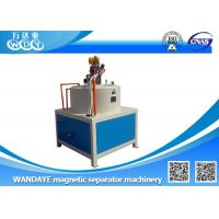 China Automatic Electromagnetic Slurry Separation Equipment For Organic Chemical Industry on sale