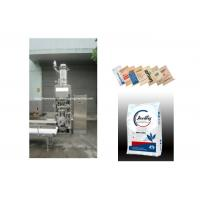 Wholesale DCS-25PV3 25 Kg Packing Machine Carbon Black Packing Machine For Super Fine Powder Bagging from china suppliers