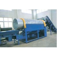 300KG PET Bottle Waste Plastic Washing Line, Crushing Recycling Machinery for sale
