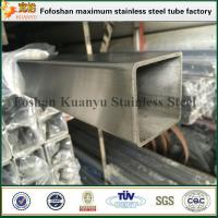 China ASTM A554 top quality 304 304L hairline stainless steel square pipe on sale