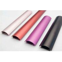 Buy cheap Colored Anodizing  6061 Aluminum Profile ,  Customized Shape , With Finished Machining from wholesalers