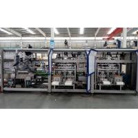 Wholesale Electric SPC Can Packaging Machine Economic Environmental Protection from china suppliers