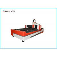 Wholesale Cooper Brass Fiber Laser Metal Cutting Machine 500W 1000W 2000W from china suppliers