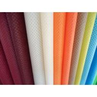Buy cheap PP Spunbond Nonwoven Fabric For Protective Masks / Medical face Masks from Wholesalers
