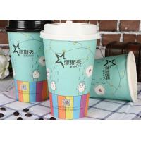 Wholesale 8oz 12oz 16oz Single Wall Paper Cups , Biodegradable Hot Cold Disposable Cups from china suppliers