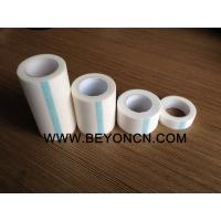 Wholesale Asia Supply Wound Wrap China Manufactured Breathable Hypoallergenic Surgical Tape from china suppliers
