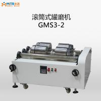 China 0.5-3L Capacity Horizontal Roller Ball Mill Grinder With 2 Stainless Steel Jar for sale