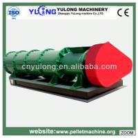 China Professional organic fertilizer granule making machine on sale