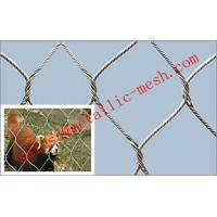Quality Knitted Wire Mesh Rope /  Wire Rope Mesh Net / Wire Rope net for sale