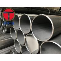 China Hydraulic cylinder using 1026 DOM cold drawn welded CDW pipe for sale