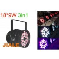 Voice Controlled Full Color Portable 120W 50 / 60HZ DMX Stage Lights