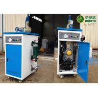 Wholesale Electric Water Tube Steam Boiler Generator 12kw Water Tank Top Placing For Humid Palce from china suppliers