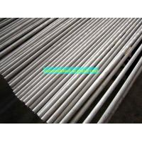 Wholesale UNS N06690 pipe tube from china suppliers