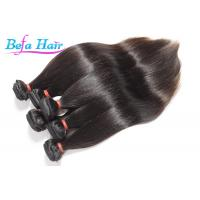 Wholesale 100% Unprocessed Tangle Free Brazilian Virgin Hair Extensions Black / Brown from china suppliers