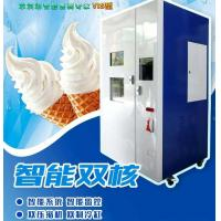 Wholesale Automatic Ice Cream Vending Machine / Dispenser Machine For Shopping Mall SGS from china suppliers