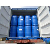 Wholesale Cocamidepropel Betaine CAB CAS 61789-40-0 from china suppliers