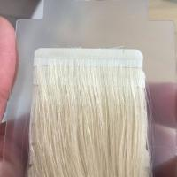 Buy cheap Tape Hair Extensions Exporter from wholesalers