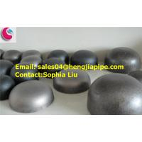 China carbon steel pipe cap on sale