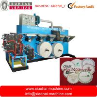 Wholesale Paper Coaster Making Machine For Hotel Cup from china suppliers