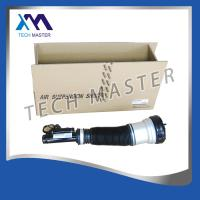 Wholesale W220 2203202438 Mercedes-benz Air Suspension Parts from china suppliers