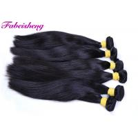 Buy cheap 8a Grade 12-40 Inch Natural Straight Uproccessed Brazilian Human Hair Sew In Weave from wholesalers