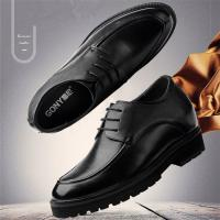 Buy cheap Taller men 12cm height increasing elevator leather shoes from wholesalers