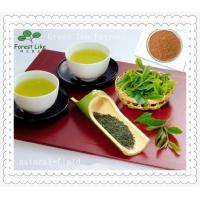 Wholesale Natural Extracts with Antioxidant Radiation Resistance Green Tea Extract from china suppliers