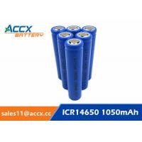 Quality 3.7V lithium rechargeable battery ICR14650 1100mAh 14650 li-ion battery for toy for sale
