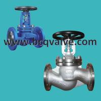 Wholesale GS C25 DIN PN16 PN25 Air Steam Bellows Seal Globe Valve from china suppliers