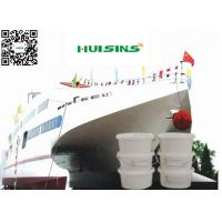 Wholesale Waterborne Intumescent Boat Spray Paint Flame Retardant Coating White from china suppliers