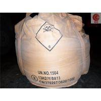 Wholesale Barium Carbonate from china suppliers