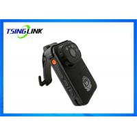 Wholesale Waterproof Wireless 4G Body Worn CameraWith Large Battery GPS Laser from china suppliers