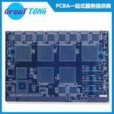 China Magnetic Flow Meter Custom PCB Prototype-China Electronics Manufacturing for sale