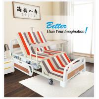 Wholesale Hospital Used Electric Home Nursing Bed For Patient Care Nursing Bed from china suppliers
