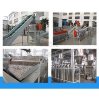 Wholesale Large Capacity Plastic Pp Pe Film Washing Line Free Spare Parts Low Noise from china suppliers