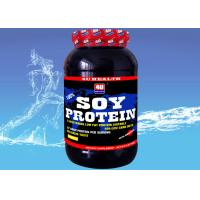 Buy cheap Build lean muscle Protein Supplements Products Iso Soy protein - 2lb from Wholesalers