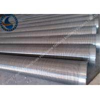 Buy cheap Customized Oil Filter Johnson Wire Screen Non Clogging 29-1000mm Diameter from wholesalers