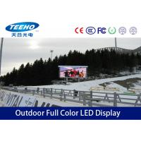 Wholesale P16 Outdoor Full Color LED Display Low Power Consumption , LED Video Screen 3906 pixels / ㎡ from china suppliers