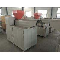 Buy cheap Constant Temperature Pvc Extrusion Machine , Automatic Plastic Moulding Machine from wholesalers