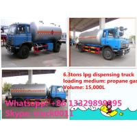 Buy cheap 2017s new dongfeng 15m3 lpg gas dispensing truck for sale, best price 15,000L mobile domestic propane gas filling truck from Wholesalers