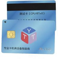 China J2A040 JAVA JCOP3136K dual interface card  with magnetic strip Manufacturer from China on sale